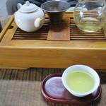 67167574 - 包種茶