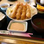 山正 - エビフライ定食