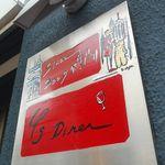 Y's Diner - 看板