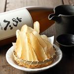 大和芋くるりんチップス