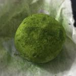霧の森菓子工房 -