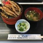 丹沢湖レストハウス - わかさぎ丼 850円