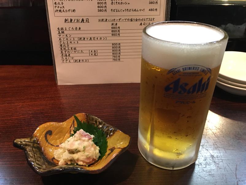 旬鮮厨房だいなモ name=