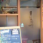 Piccolo ristorante CIBO SANO - 外観