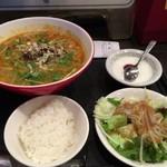 炎神 - 担々麺セット 850円