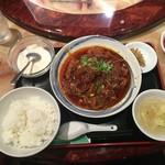 67181484 - 牛肉の四川煮定食、850円