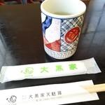 67182914 - お茶とお箸とおしぼりと