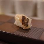 NARUMI - 平須