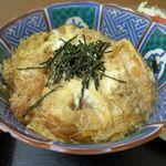 お食事処 藤 - かつ丼のアップ