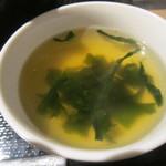 しもふらん - スープ