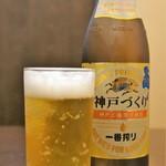 魚彩炭火ダイニング 一志 - ドリンク写真:キリンの瓶ビール頼んだら、一番搾り「神戸づくり」でした、香りよく美味いです!(2017.5.18)