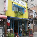 Cafe BIGOUDENE - 鮮やかに色遣いの外観