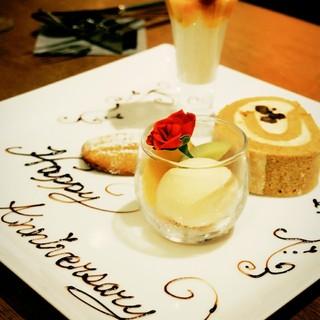 お誕生日やお祝いに!乾杯酒&お料理&メッセージプレート付