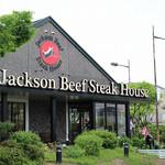 ジャクソンビーフステーキハウス -
