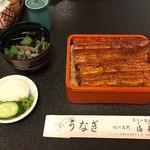 67198586 - 坂東太郎 鰻重 ご飯大盛 5200円