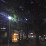 ランデヴー・デ・ザミ - 店の前の公園