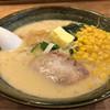 手作りの味噌らーめん 味噌樽 - 料理写真:味噌バターコーン 880円。