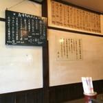 たっしぃ - 店内