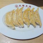 67201521 - 元祖焼餃子