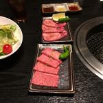 焼き肉 和み -