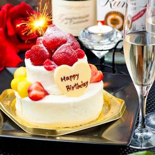 誕生日、記念日にはデザートプレートを大サービス♪