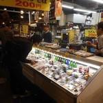 珍味堂 - お店の外観