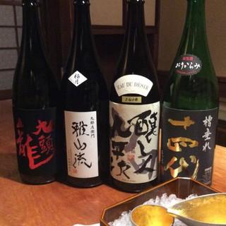 こだわりの日本酒・入手困難な地酒と相性抜群の和食を楽しめる