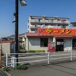 てんま - 太宰府市通古賀の「久留米ラーメン てんま龍」さん。地元でめちゃ人気のラーメン店!