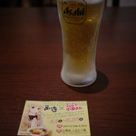 金澤味噌ラーメン 神仙 - 生ビール~☆