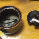 宝 - 山椒塩
