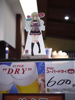 金澤味噌ラーメン 神仙 - 小泉さんがそんな所にスーパードライ呑めって事ですね~☆