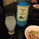 67208032 - flight of wharf