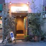 キアッソ - 映画館「昭和館」隣り、階段を下りた地下が店舗です♪