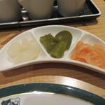 Manna - 薬味3種