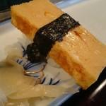 西横寿司 - たまご