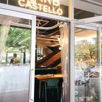 GARB CASTELLO -