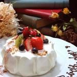 bistro & cafe La ChouChou - 誕生日、記念日手作りホールケーキでサプライズ!