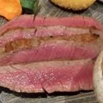 ラ プランシュ - バサス牛の肉の部分拡大