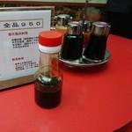 長崎飯店 - 独特の形の金蝶ソース小瓶