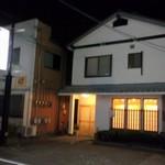 登喜寿司 - お店の外観