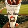 ほっともっとフィールド神戸 - 料理写真:toribo 500円