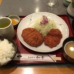 とんかつ和幸 - ・「メンチ・チキンかつ定食(\880)」