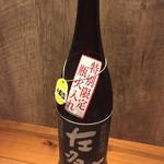 ミスター酒場 - 千歳盛  左多六 特別純米酒 特別限定 瓶火入れ