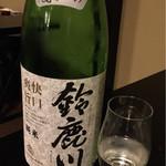 67215398 - 鈴鹿川 純米