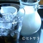 一凛珈琲 - ブンナコンジョーノ