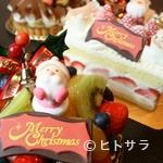 一凛珈琲 - クリスマスケーキ予約承り中