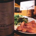 馬肉バル 跳ね馬 - 赤ワインと、馬舌燻製