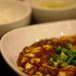 中華香彩JASMINE口福厨房 - 挽きたて花山椒香る 四川麻婆豆腐ランチ