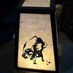 和牛懐石 但馬屋 - 行灯型看板