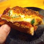 ざんぐり綾富 - カレーピザトースト